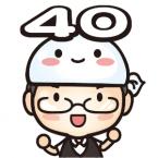 otama2014-40