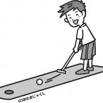 パターゴルフ(C)