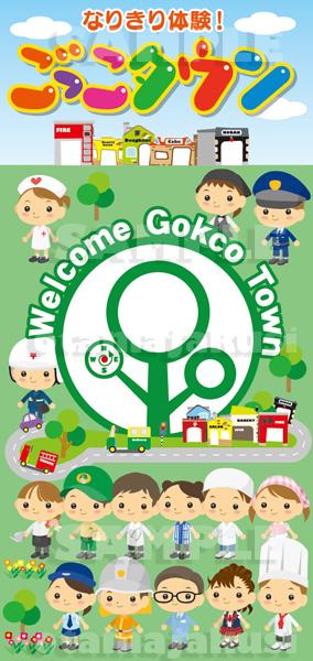 Gokcotown